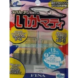 VINILO ROCK FISH HAYABUSA IKAMATHY