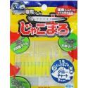 "VINILO ROCK FISH HAYABUSA JAKOMARO 1.5"""